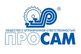 Логотип ПРОСАМ